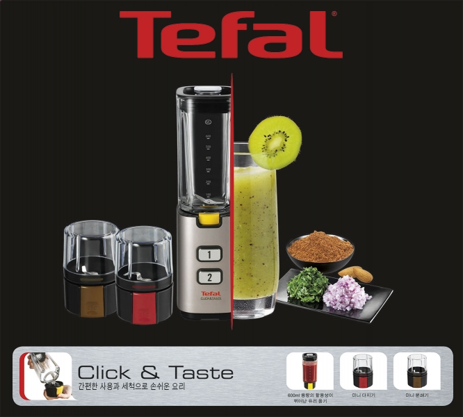 photographe culinaire tefal packaging clickntaste